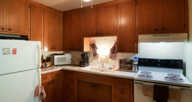 Minnehaha Kitchen